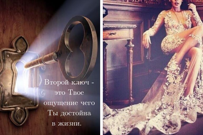 Женская самооценка с Юлией Бойко