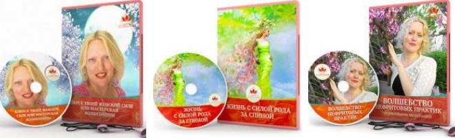 аудио-альбомы Юлии Бойко