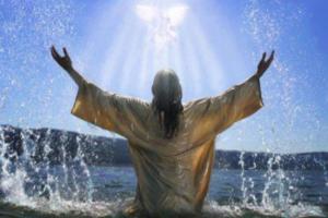 Вода на Крещение