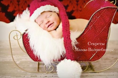 """Практика Юлии Бойко """"Как уложить ребенка спать за 5 минут"""""""