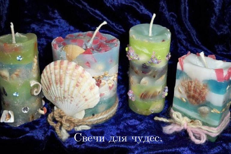Свечи для чудес Юлии Бойко