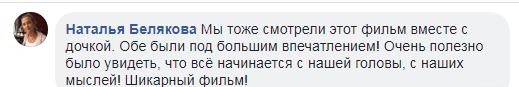 Это изображение имеет пустой атрибут alt; его имя файла - pro-krasotka-na-vsyu-golovu.png