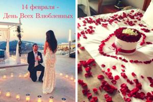Юлия Бойко. Женские практики. 14 февраля - День всех Влюбленных.